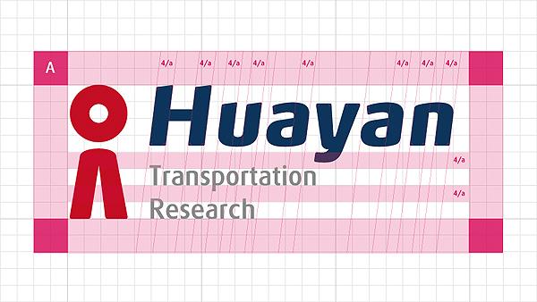 华燕交通科技图3