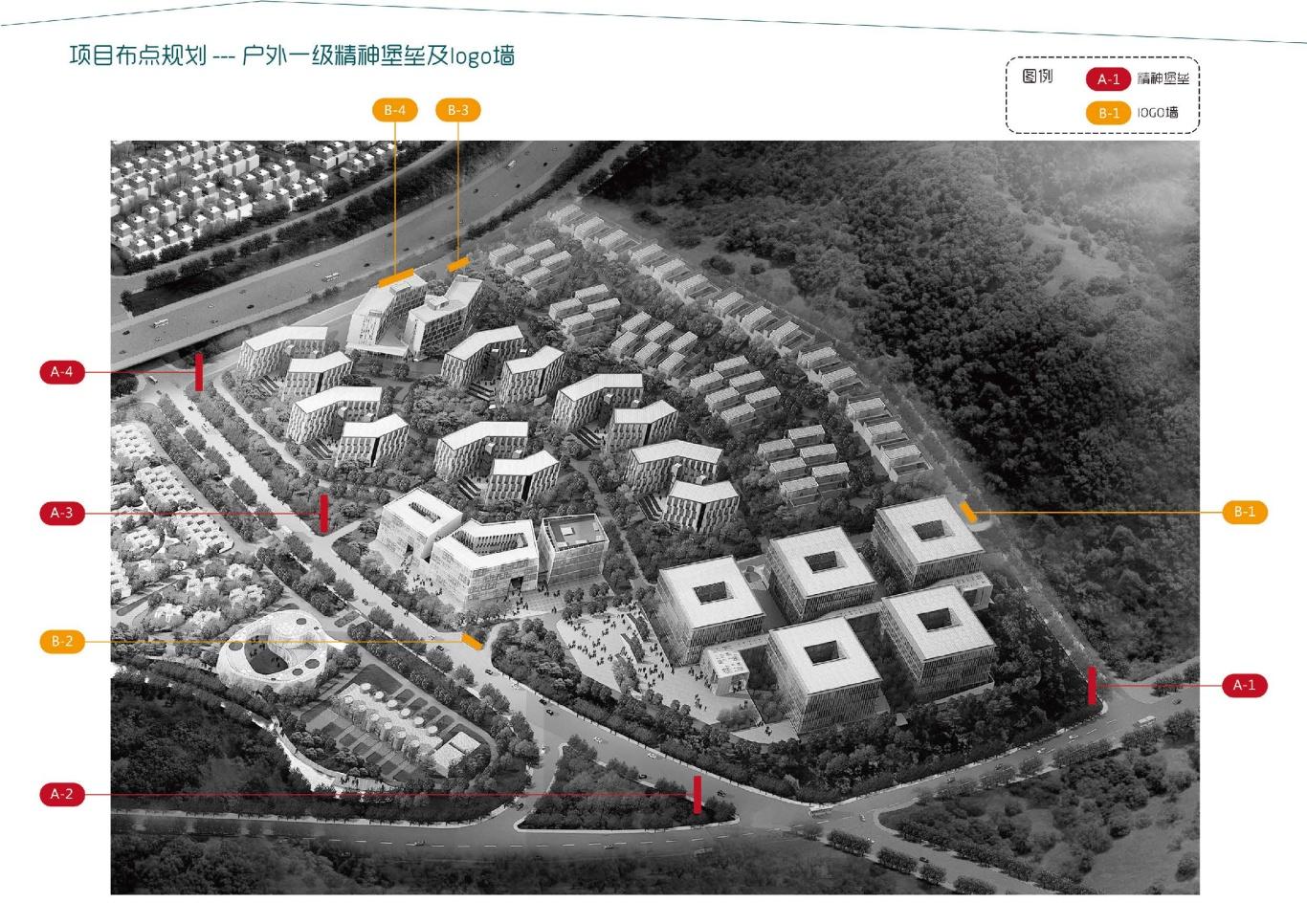 大连泰达慧谷开发区导视系统设计图14