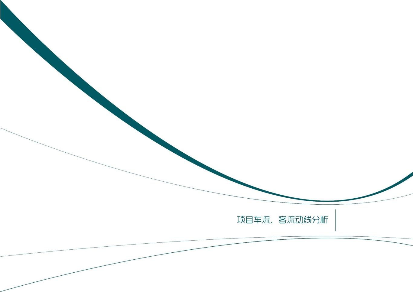 大连泰达慧谷开发区导视系统设计图5