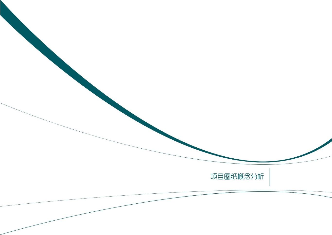 大连泰达慧谷开发区导视系统设计图18