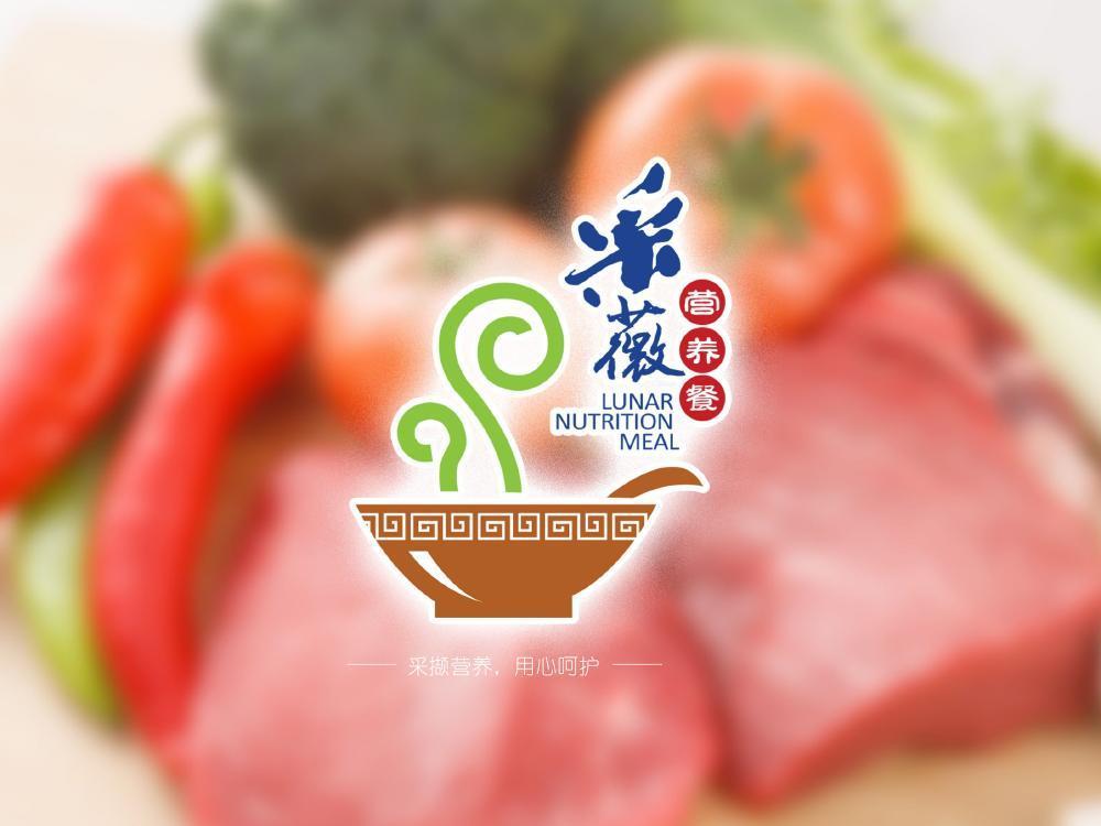 采薇快餐品牌标识设计图20