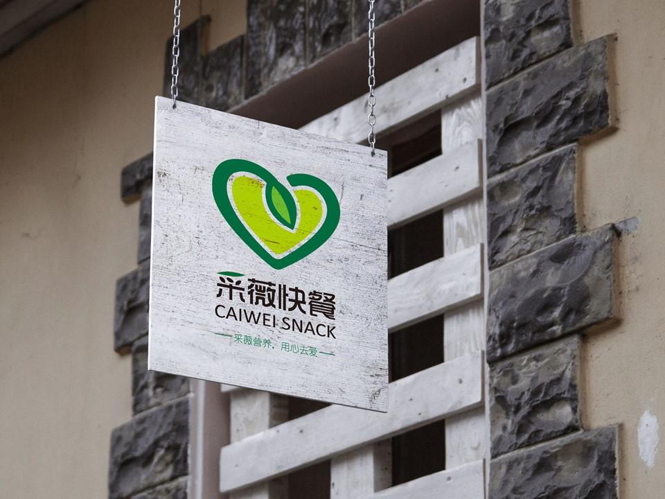采薇快餐品牌标识设计图6