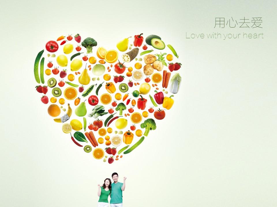 采薇快餐品牌标识设计图3