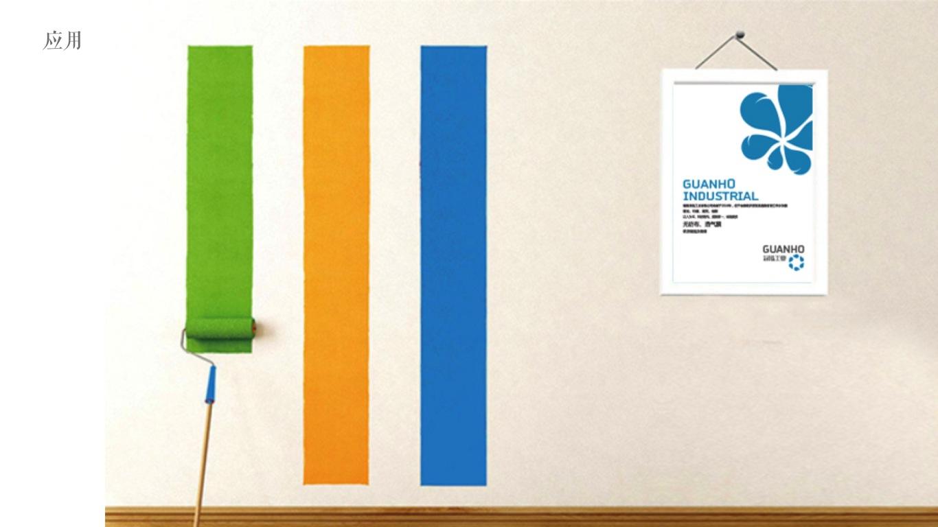 冠宏集团品牌设计图4