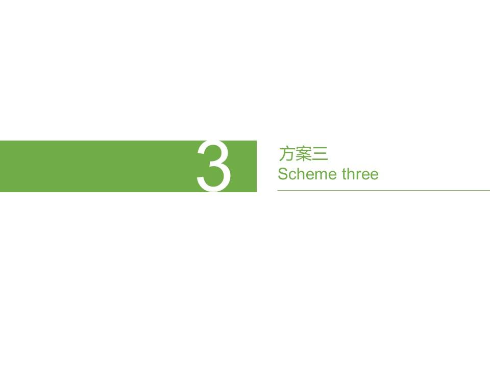 采薇快餐品牌标识设计图17