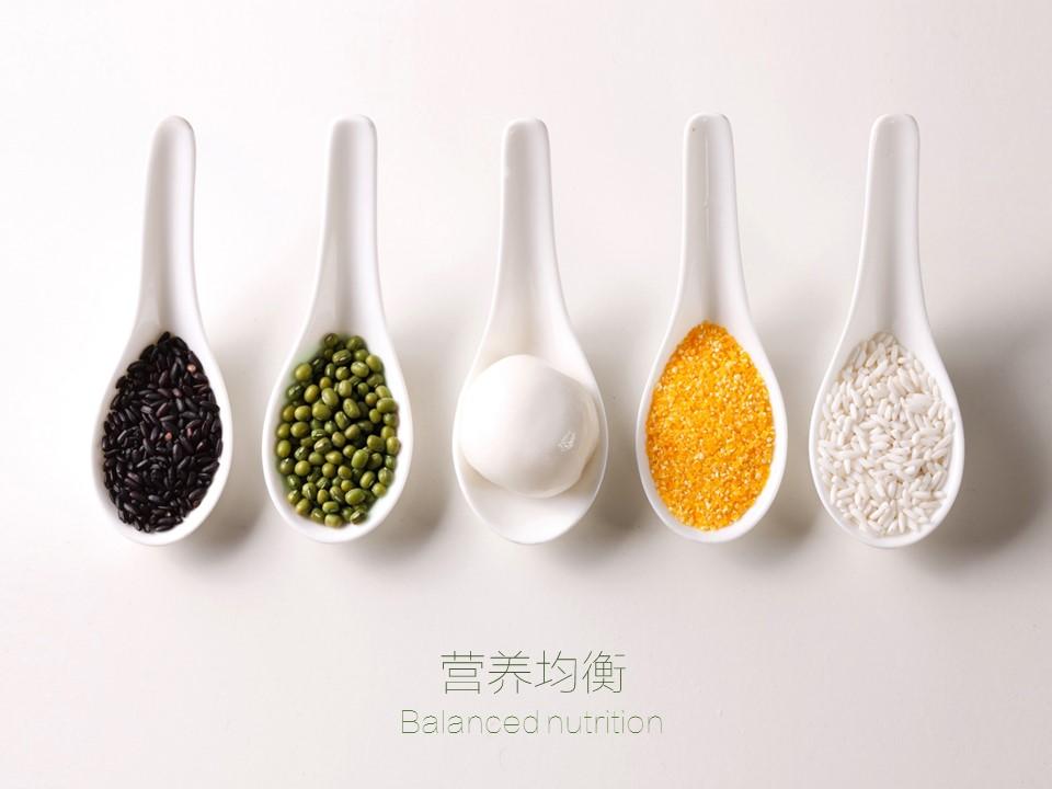 采薇快餐品牌标识设计图10