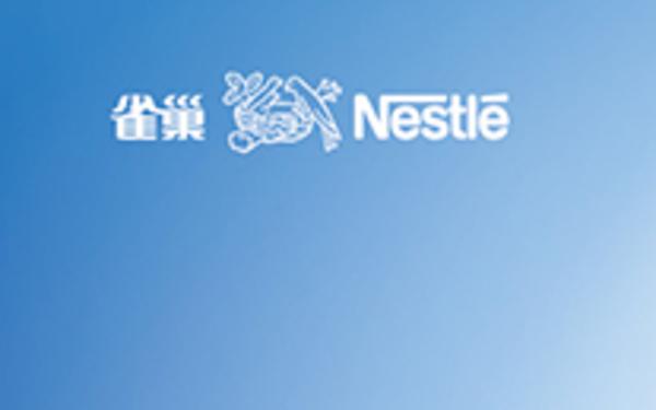 Nestle BBS(营养达人训练营培训会)创意海报设计
