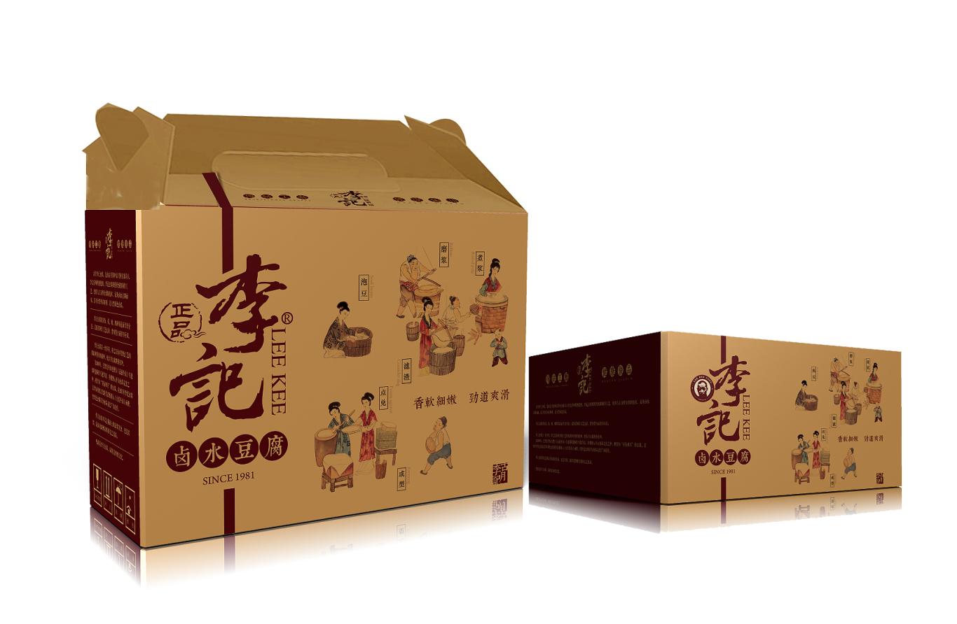 李记豆腐包装设计图2