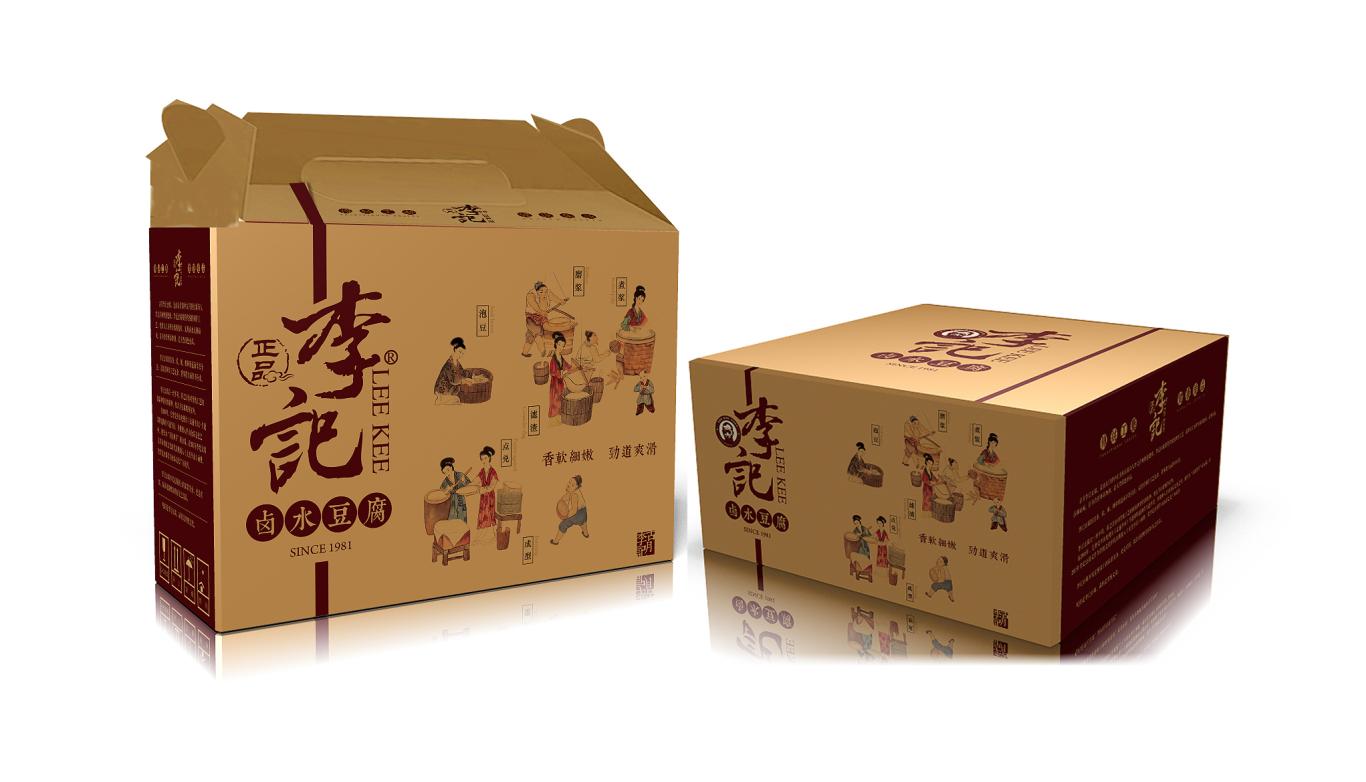 李记豆腐包装设计图1