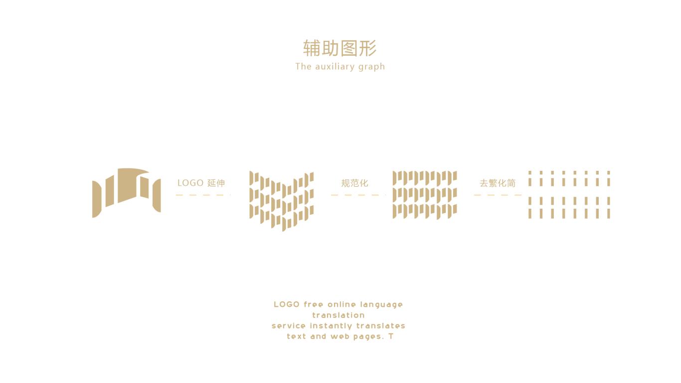 项目LOGO图1