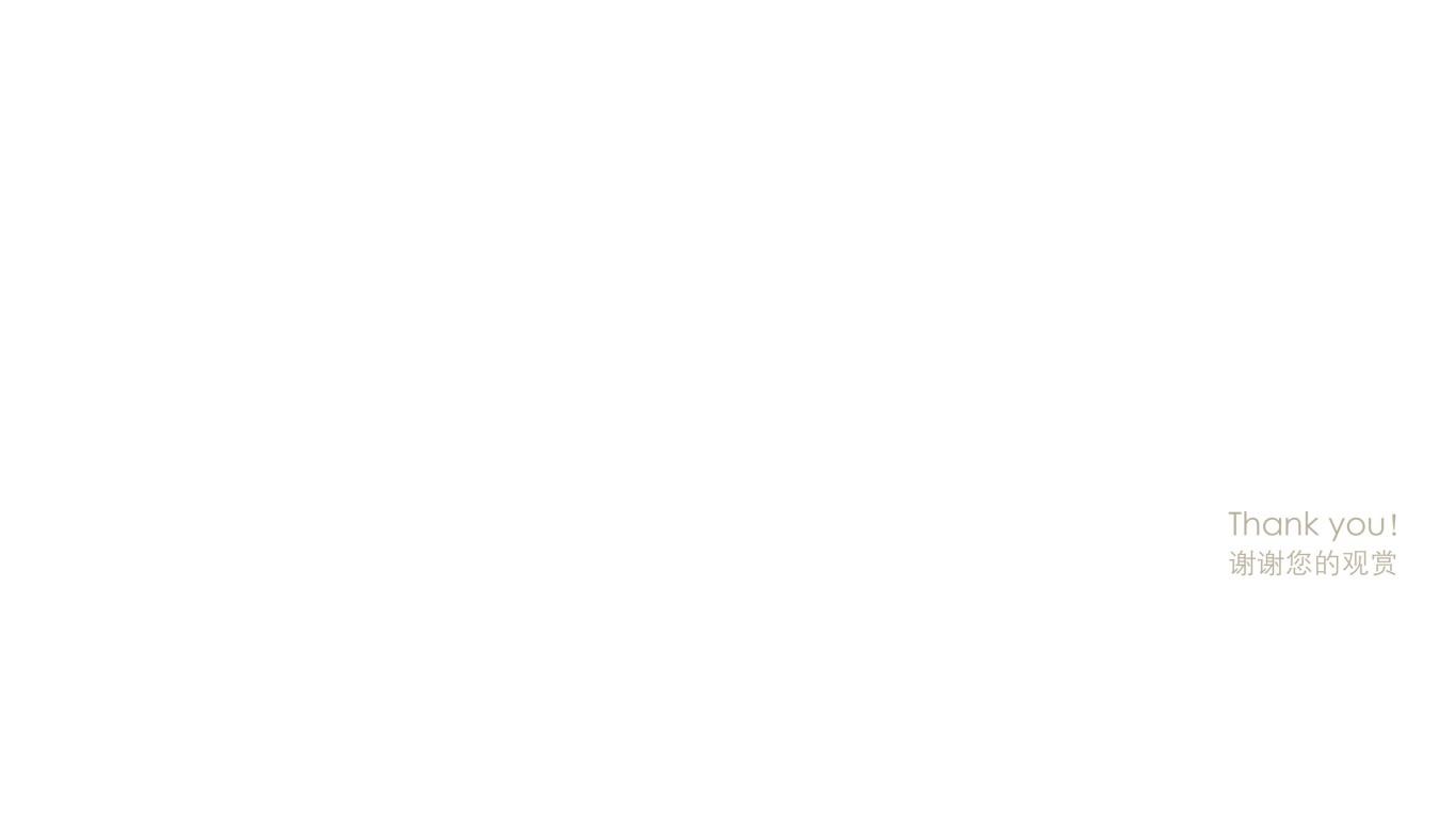 慈铭奥亚标识概念设计图8