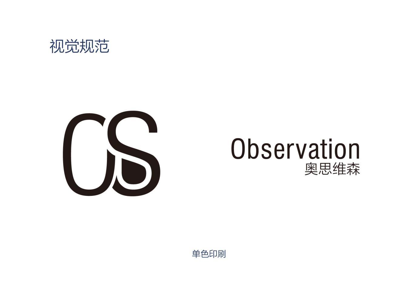 奥思维森logo设计图5