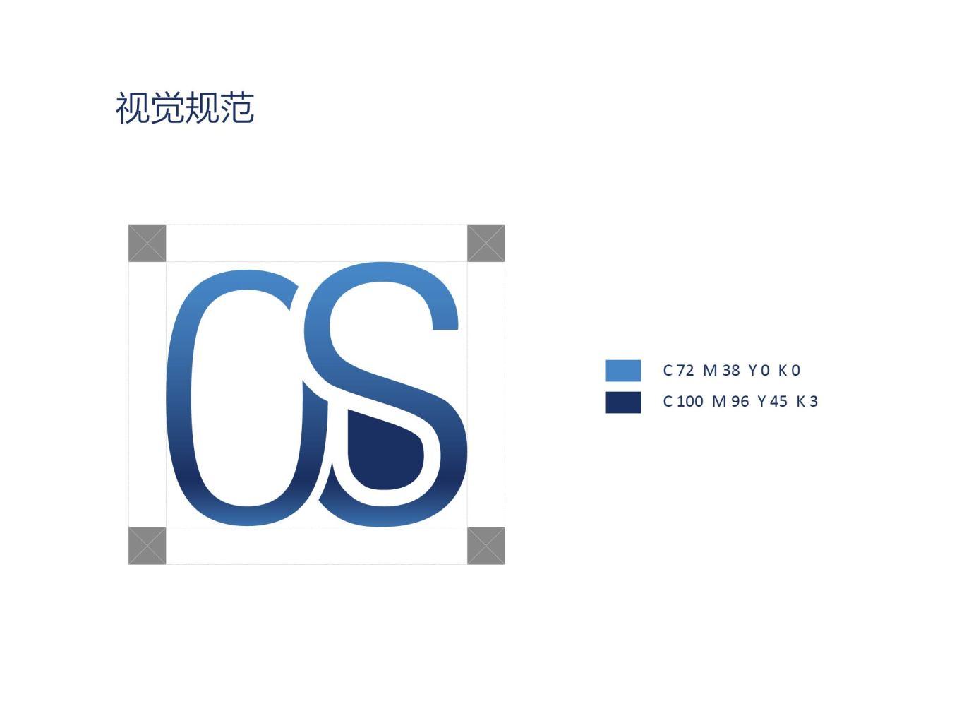 奥思维森logo设计图2