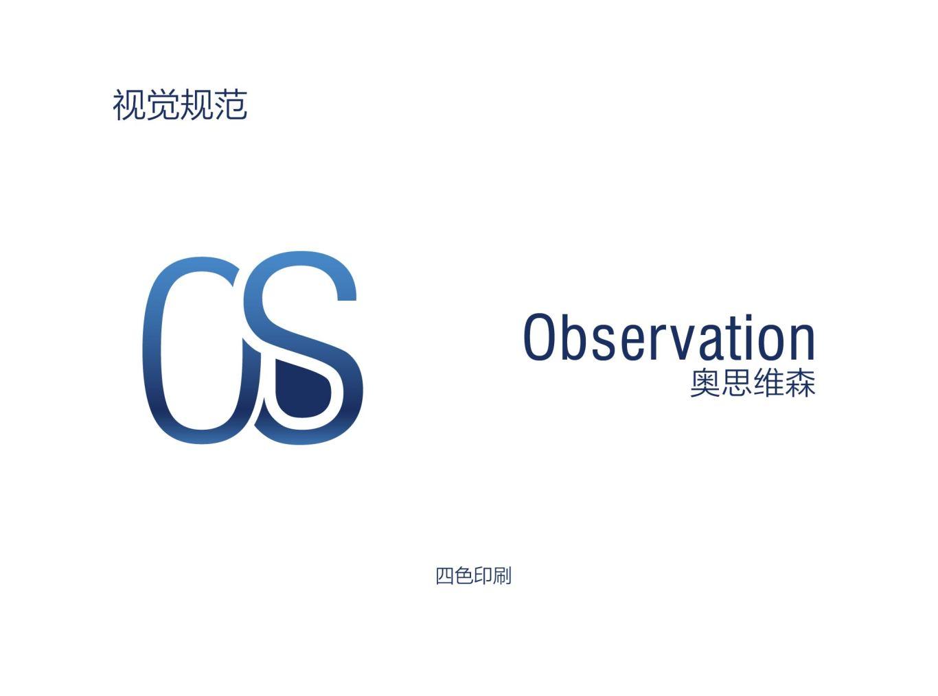 奥思维森logo设计图3