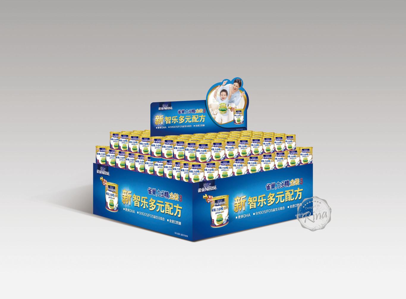 Nestle LAC POSM图0