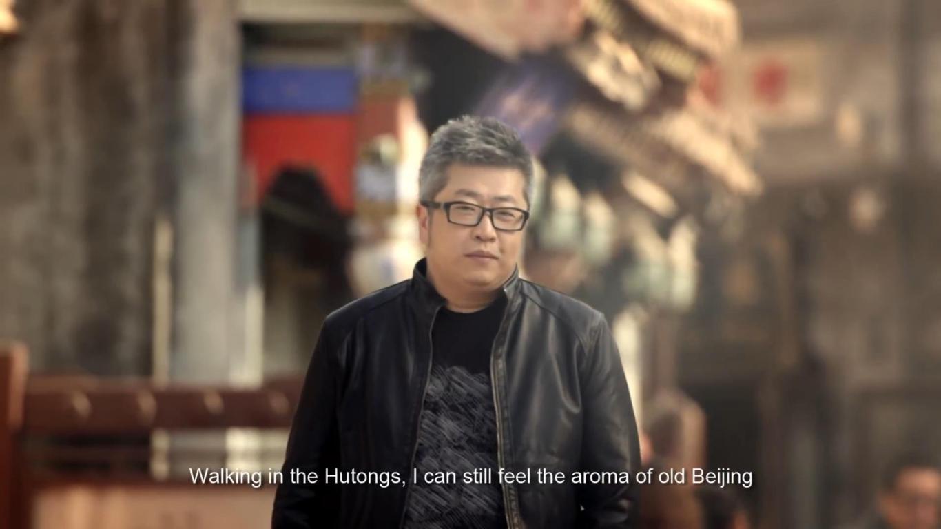 北京宣传片图6