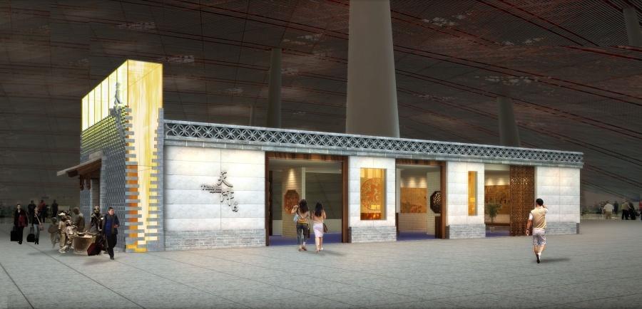 天津机场天津印象展厅设计图1