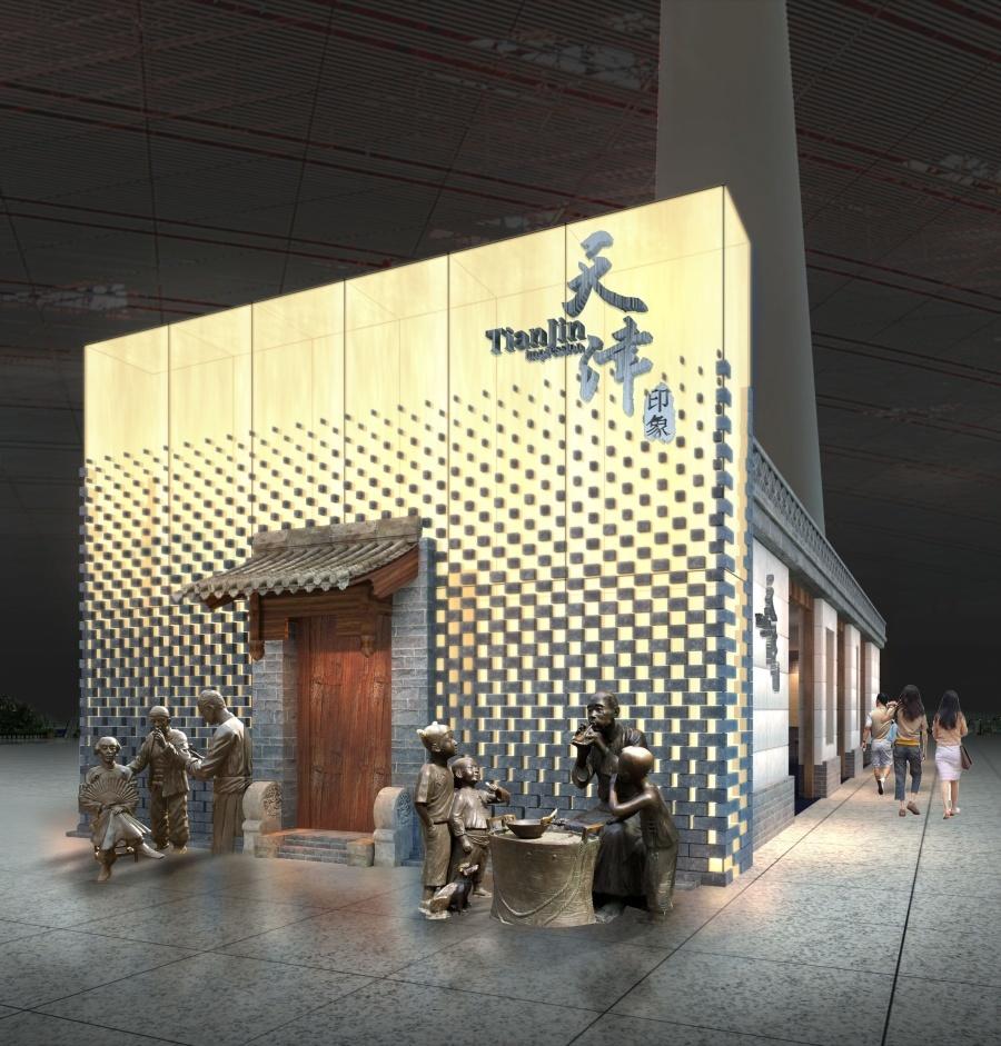 天津机场天津印象展厅设计图0