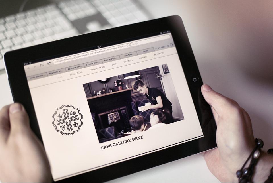 井然咖啡馆核心标识/LOGO提案图4