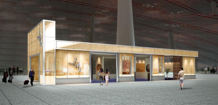 天津机场天津印象展厅设计图5