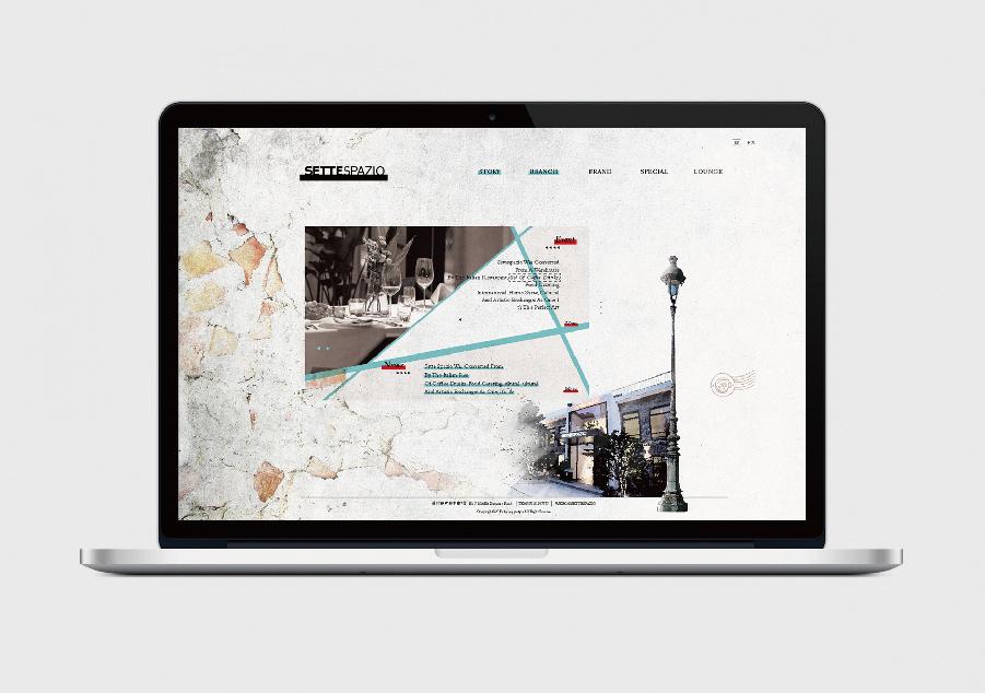 Settspazio七号艺术餐厅VI设计图5