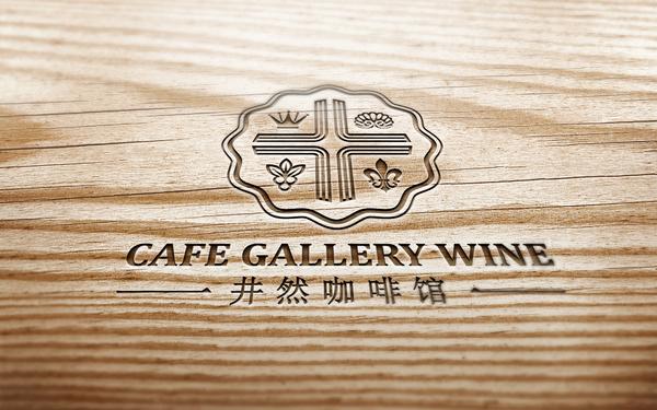 井然咖啡馆核心标识/LOGO提案