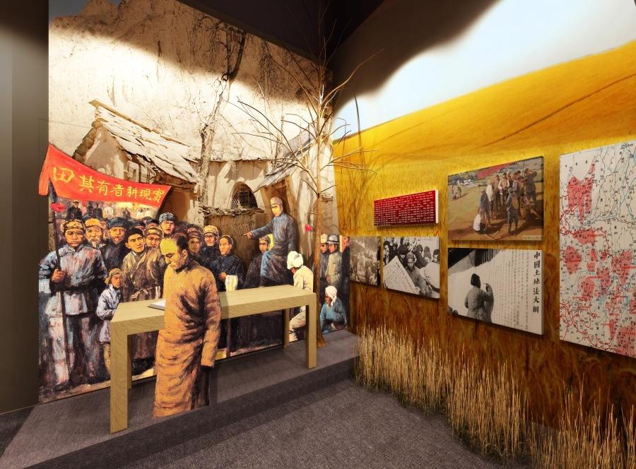中国金融博物馆 革命金融展图2