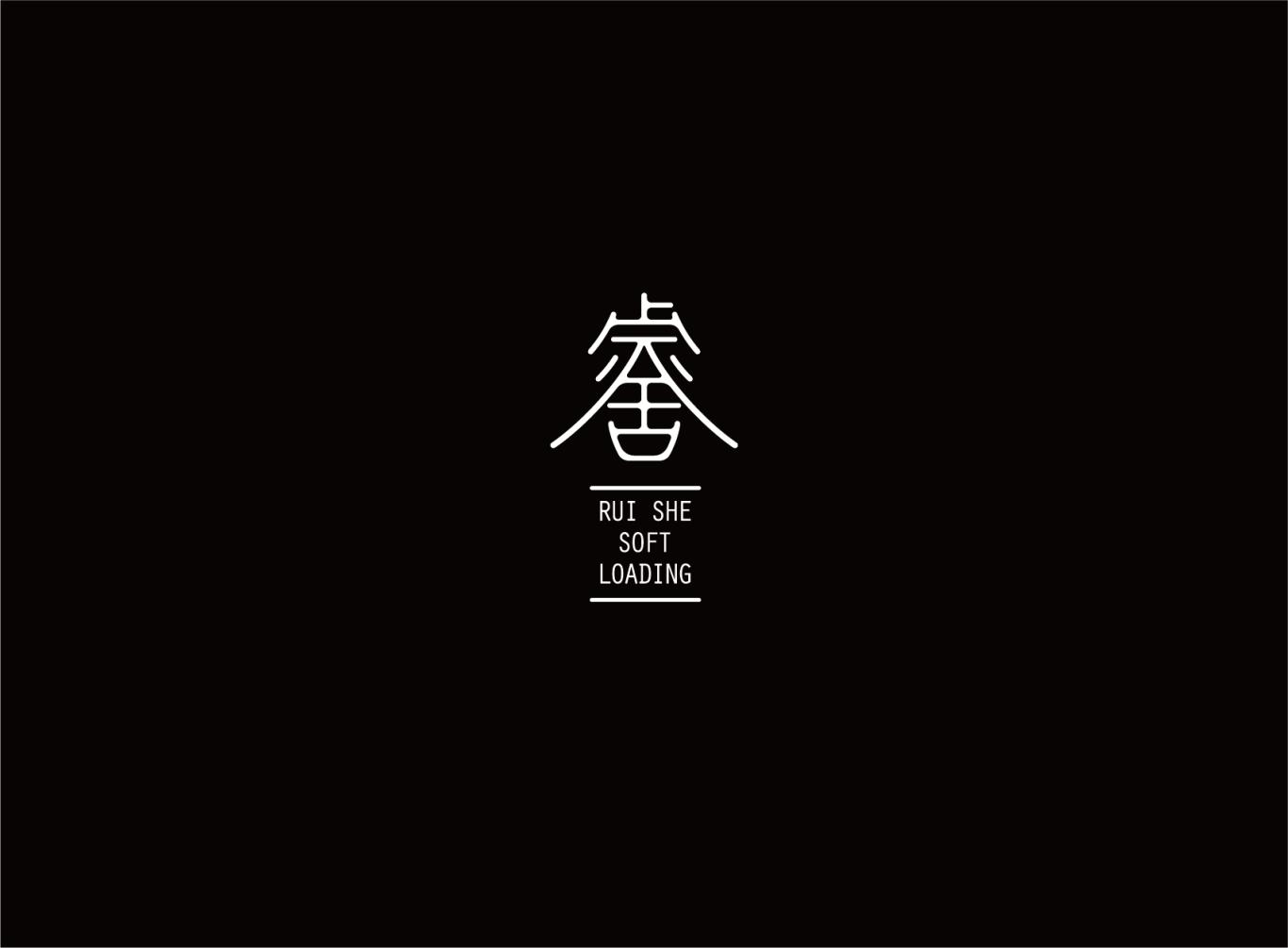 logo · 集图3
