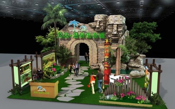 天津旅游博览会 龙达温泉城展览