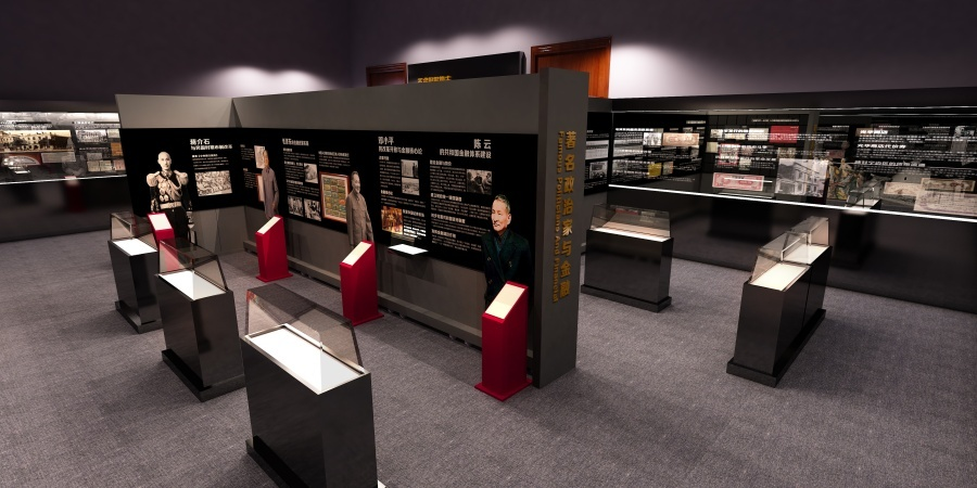 中国金融博物馆 革命金融展图5