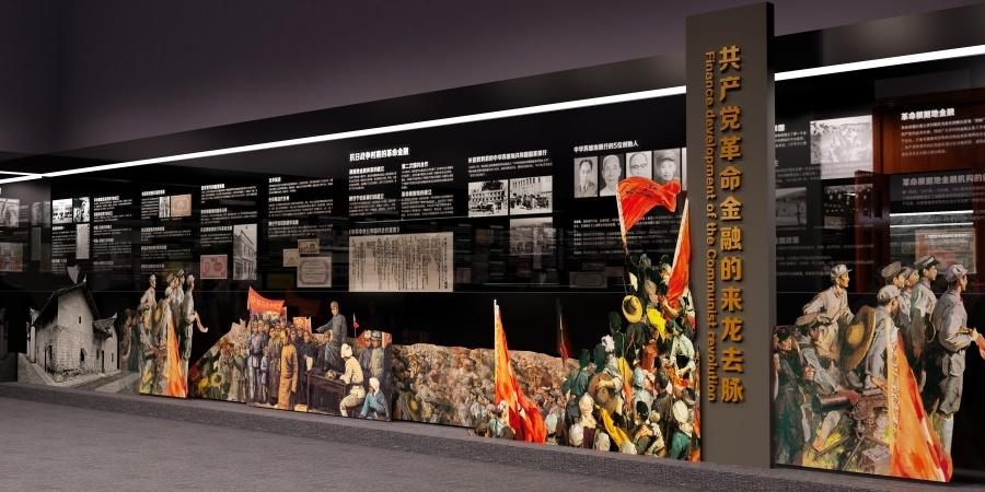 中国金融博物馆 革命金融展图6