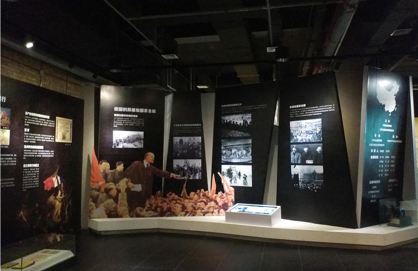 中国金融博物馆 革命金融展图11