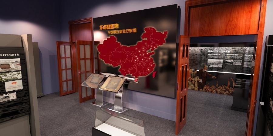 中国金融博物馆 革命金融展图1