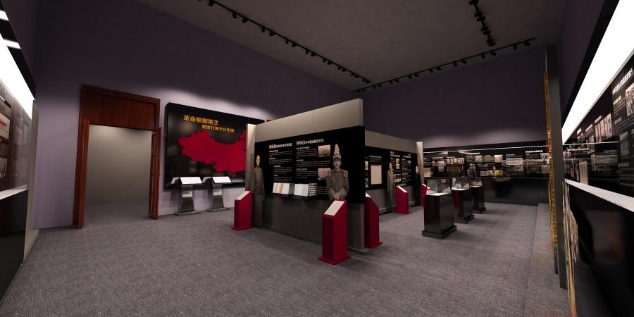 中国金融博物馆 革命金融展图4