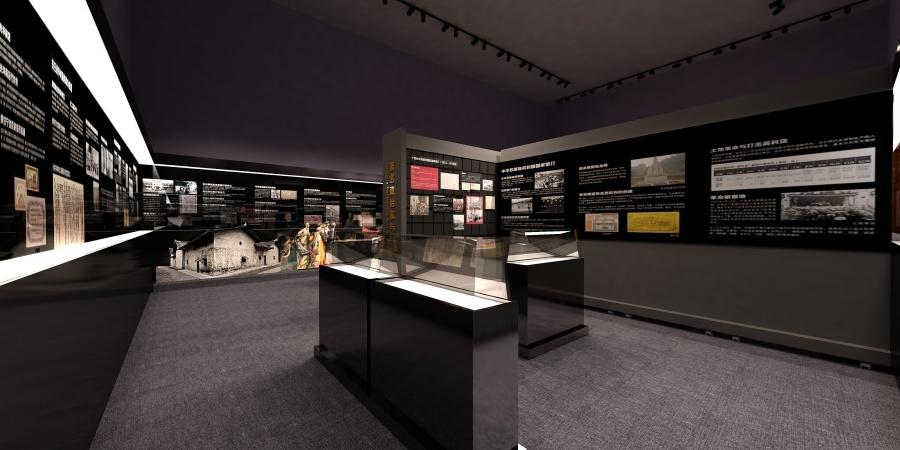 中国金融博物馆 革命金融展图8