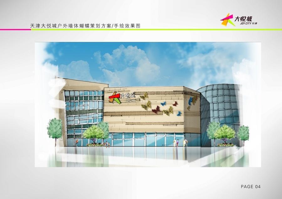 大悦城景观改造图4