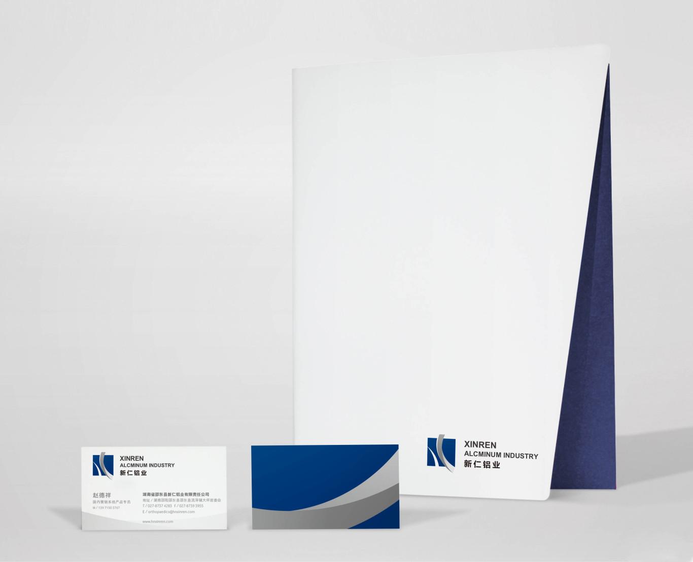 新仁铝业标志形象设计图3