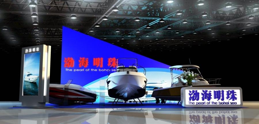 天津旅游博览会 游艇展图1