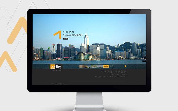 华润集团网站设计