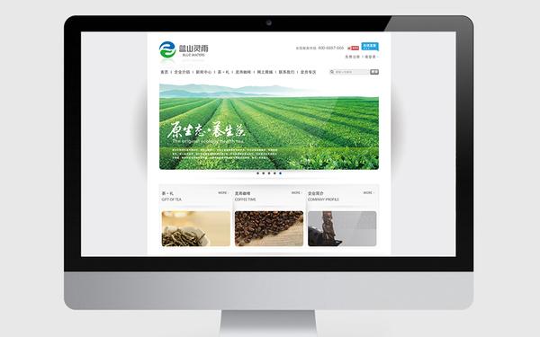 网站设计—北京蓝山灵雨贸易有限公司