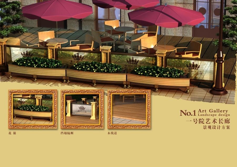 泰安道五大院景观改造图5