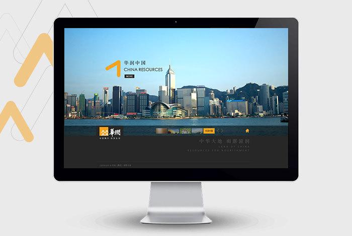 华润集团网站设计图1