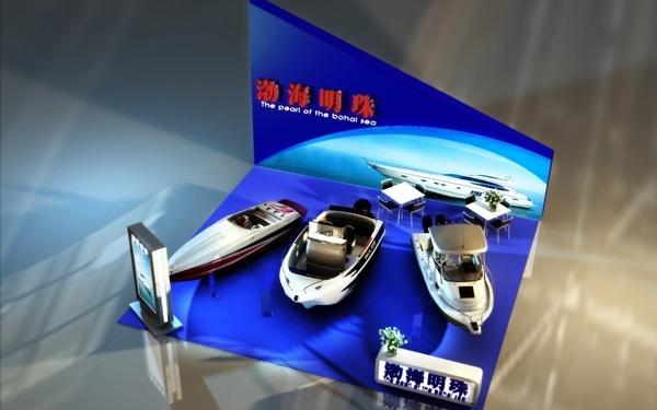 天津旅游博览会 游艇展