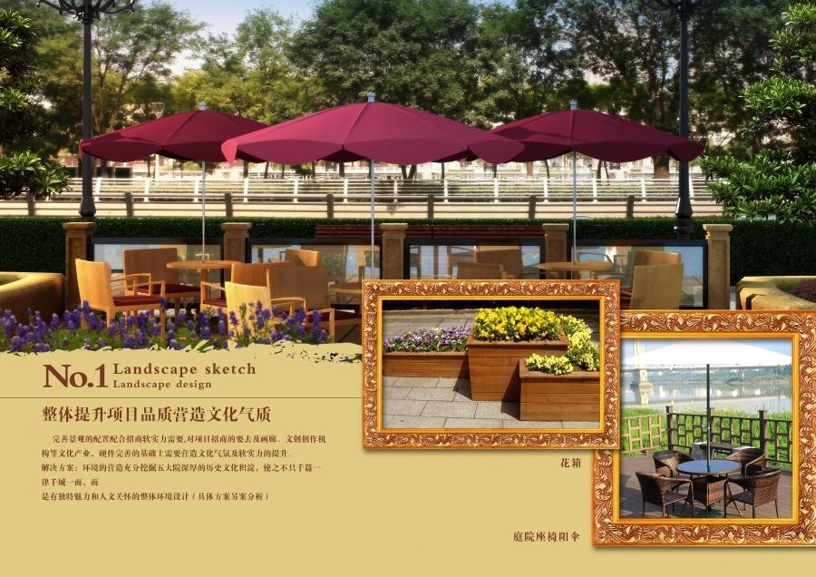 泰安道五大院景观改造图10
