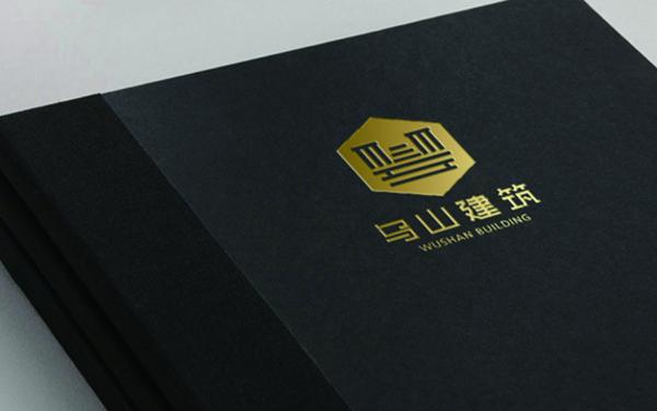 标志设计—湖南乌山建筑工程品牌形象