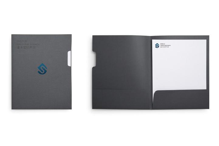 标志设计—湖南滴水知识产权品牌形象图4