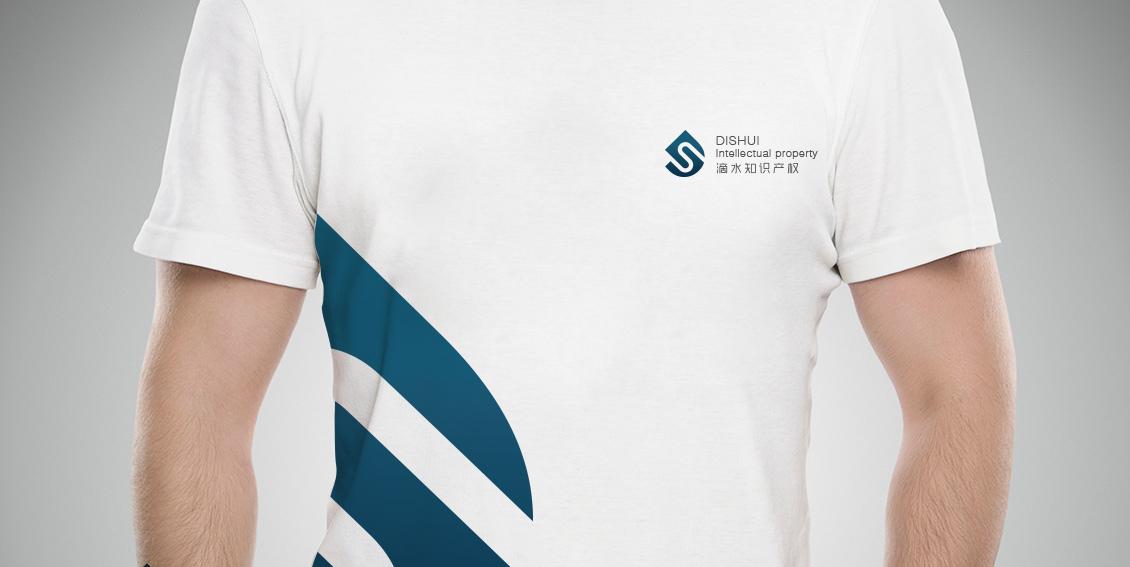 标志设计—湖南滴水知识产权品牌形象图5
