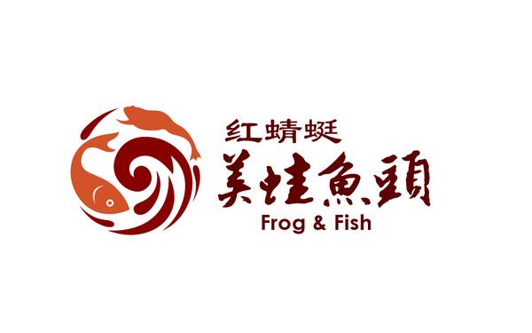 VI设计—红蜻蜓美蛙鱼头火锅品牌形象