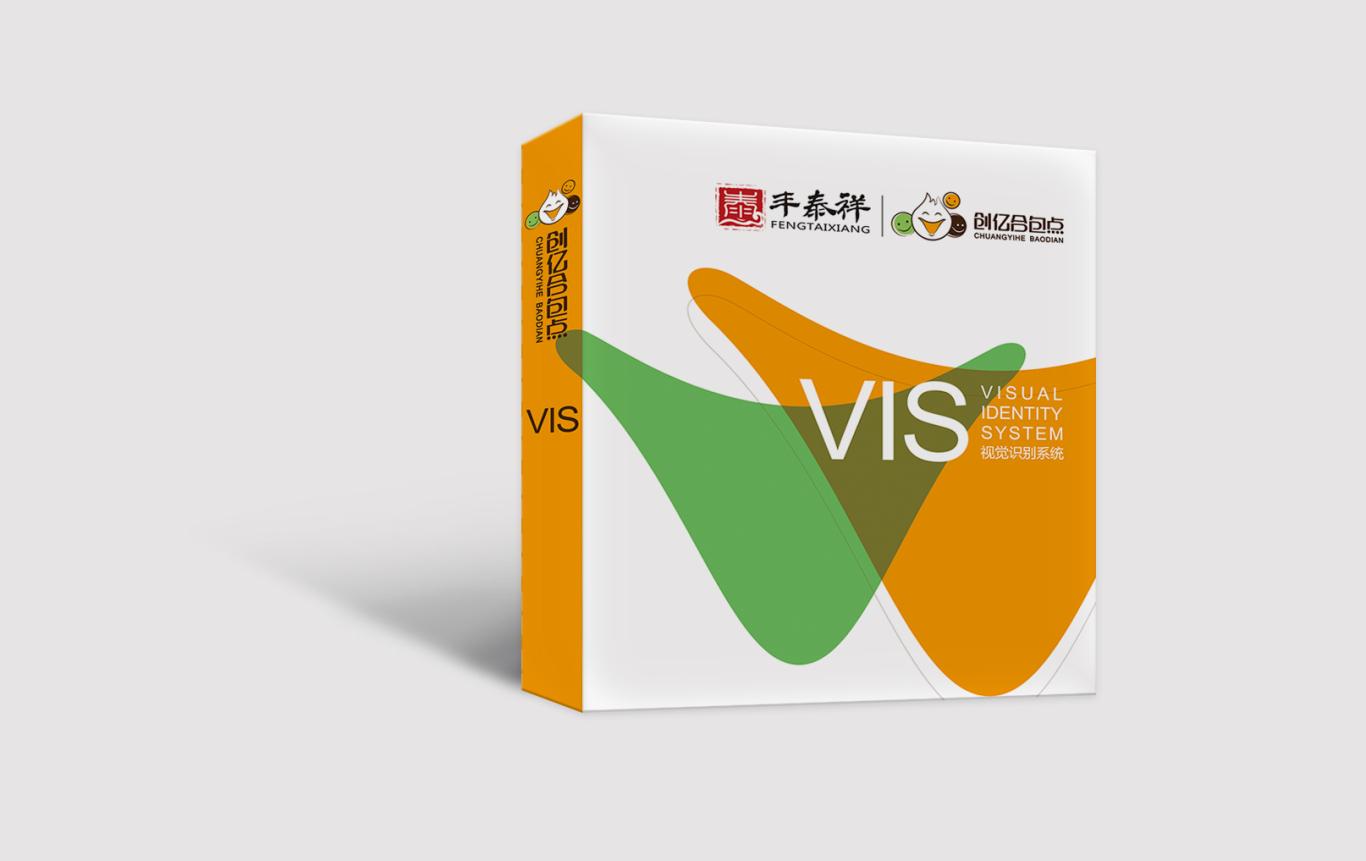 锐晟设计成功案例—创亿和包点VI图24
