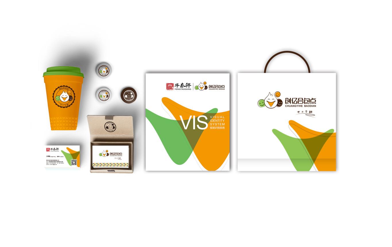 锐晟设计成功案例—创亿和包点VI图23